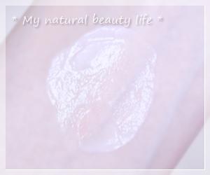 Andalou Naturals, Rosewater Mask, 1000 Roses, Sensitive