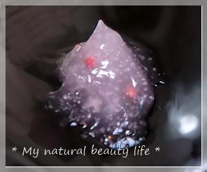 Andalou Naturals, Pearl Exfoliator, 1000 Roses, Sensitive