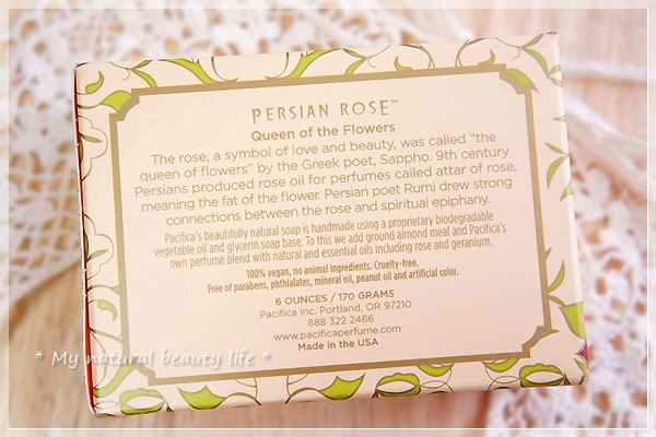 Pacifica Perfumes Inc, Natural Soap, Persian Rose