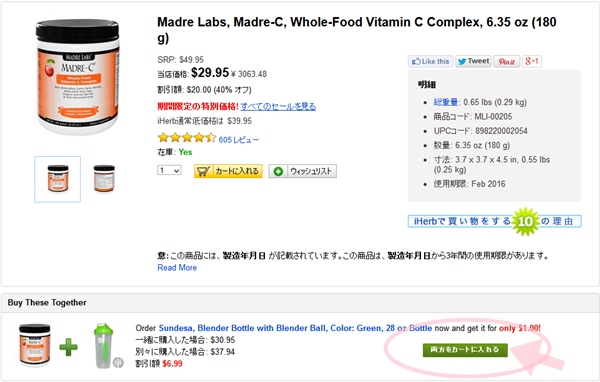 Madre Labs, Madre-C, Whole-Food Vitamin C Complex, - iHerb.com