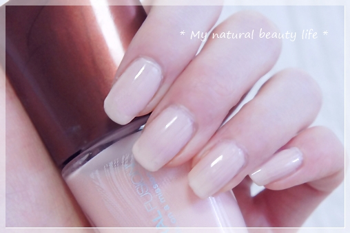 Mineral Fusion, Minerals on a Mission, Nail Lacquer, Blusing Crystal