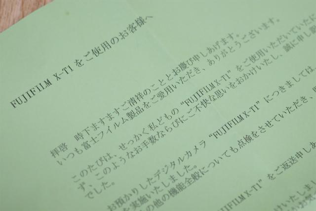 sDSCF0176.jpg