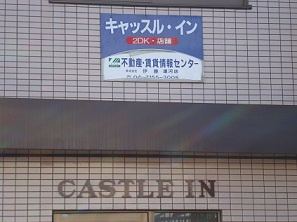 2013_1130_094914-DSC03179.jpg