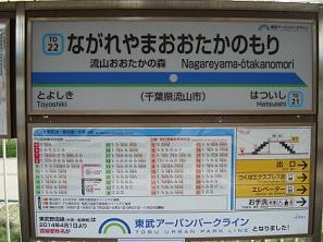 2014_0429_110007-DSC04958.jpg