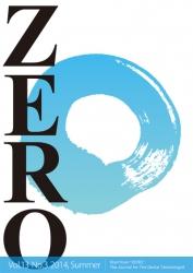 ZERO Vol.13 No.3 2014 夏