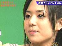 【勃起♂】AV界の日本代表レジェンドこと蒼井そらパコパコまとめ