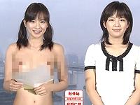 皆藤愛子   放送事故ヌードに