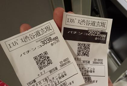 株式情報_2014-3-31_8-40-32_No-00