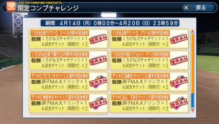 2014-04-20-202352.jpg