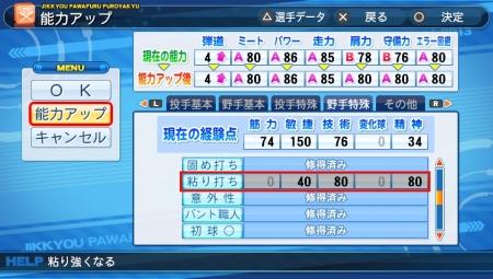 2014-04-22-010154.jpg