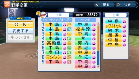 2014-04-22-011418.jpg