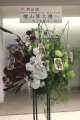 お花屋さん提供画像