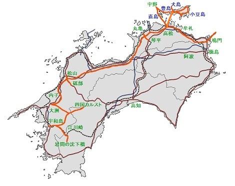 地図四国 - コピー (4) - コピー - コピー
