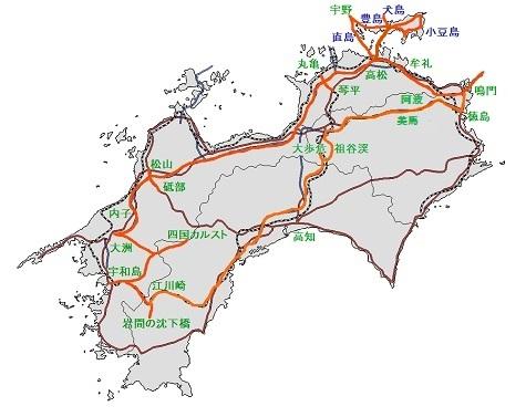 地図四国 - コピー (5) - コピー - コピー - コピー - コピー