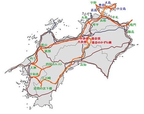 地図四国 - コピー (5) - コピー - コピー - コピー (2)