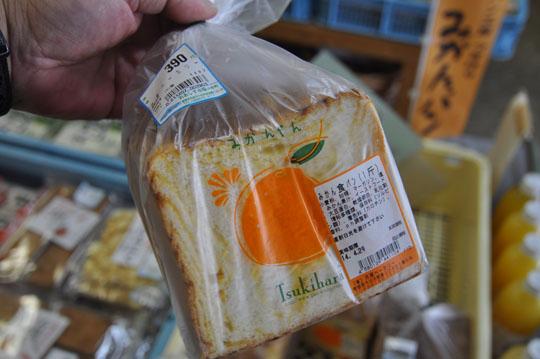 118みかんパン