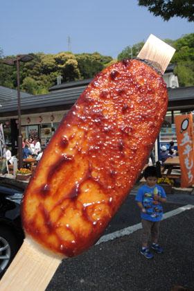 531赤坂PA五平餅