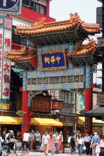 001中華街門