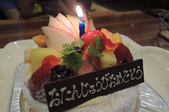 000ケーキ