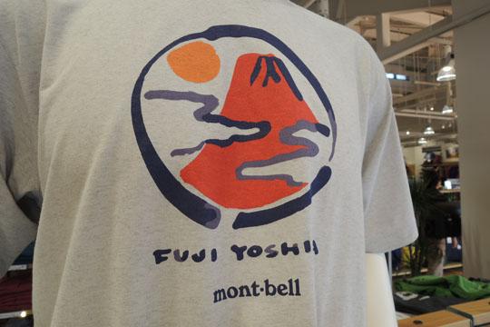 020富士吉田店Tシャツ