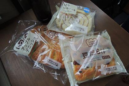 012セイコマパンで朝食
