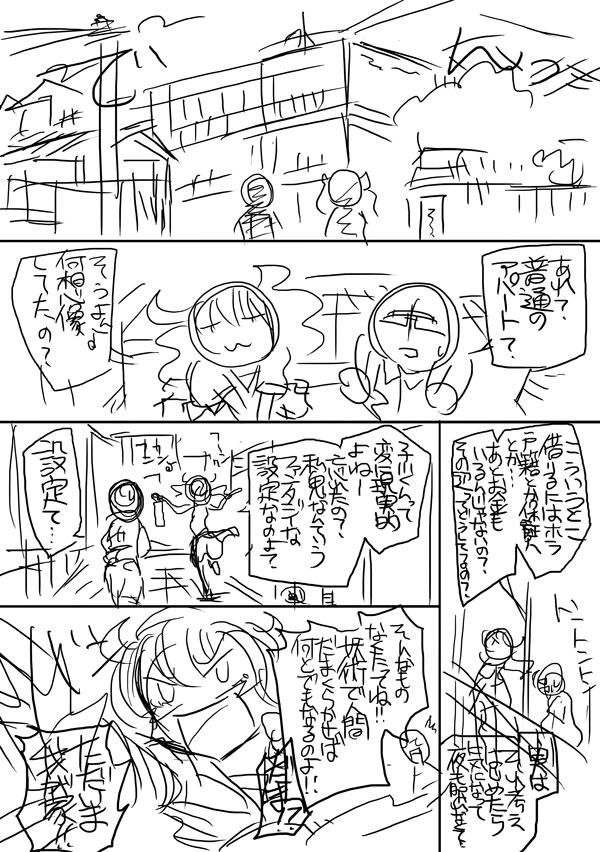 oniyugi+a002.jpg