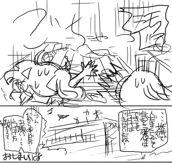 oniyugi+a003.jpg