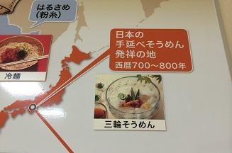 20140802miwa7.jpg