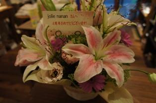 4周年お花