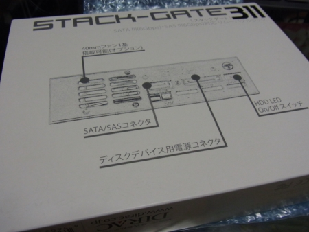 02s-DIR-SG311