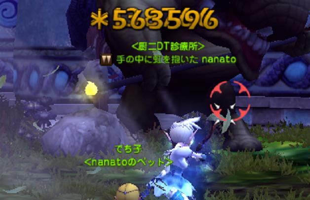 DN 2014-08-04 KS蹴り上げ