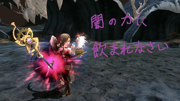 DN 2014-08-02 力に目覚めたリンちゃん