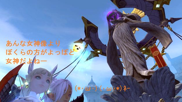 DN 2014-08-08 まーちゃんと