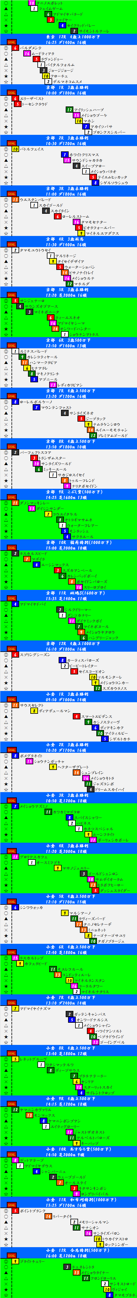 201402222.png