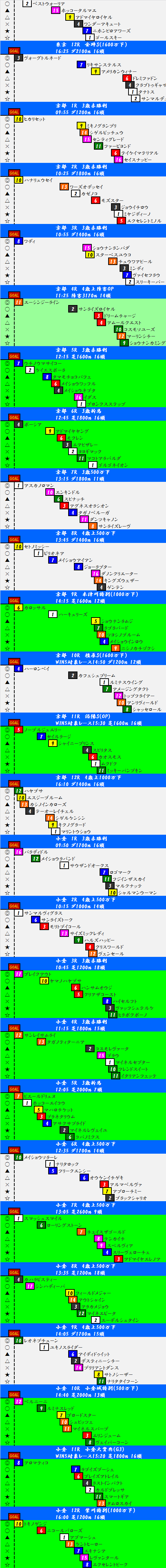 201402232.png