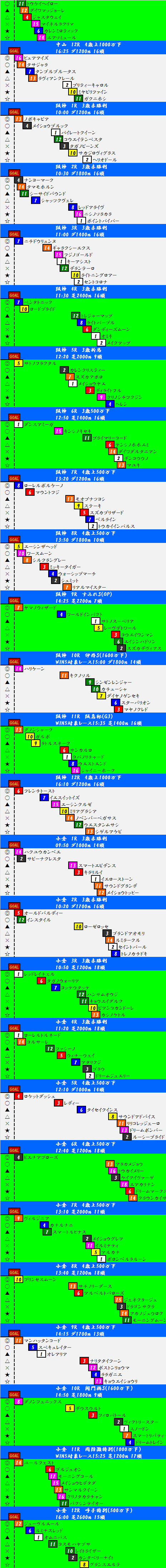 201403022.png