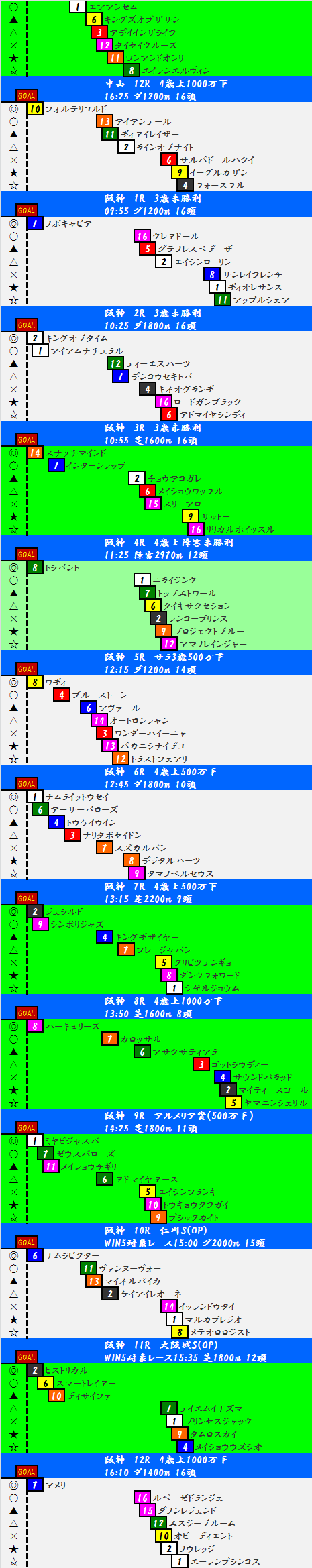 201403092.png