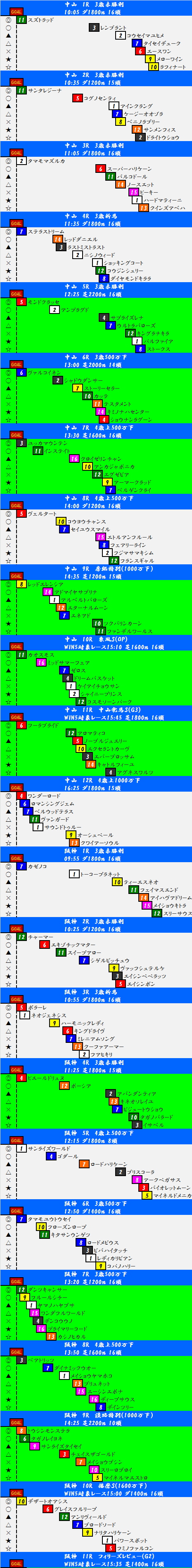 201403161.png