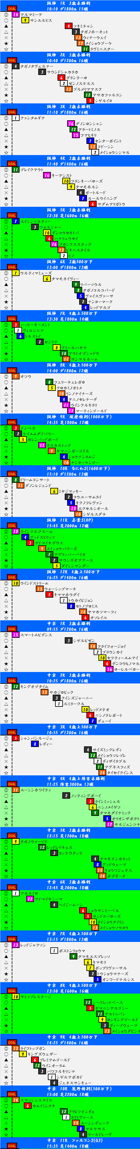 201403221.png