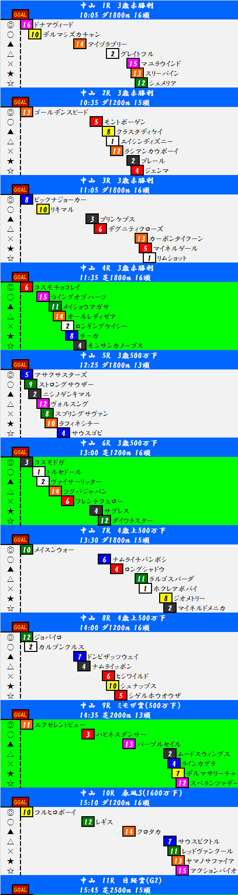 201403291.png