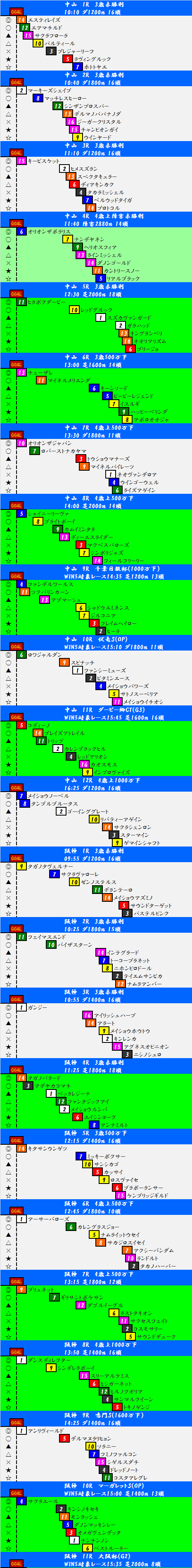 201404061.png