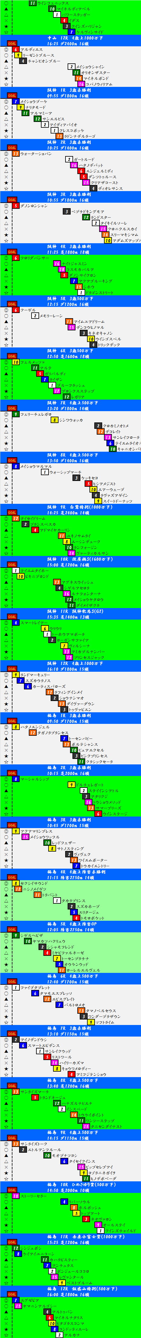 201404122.png