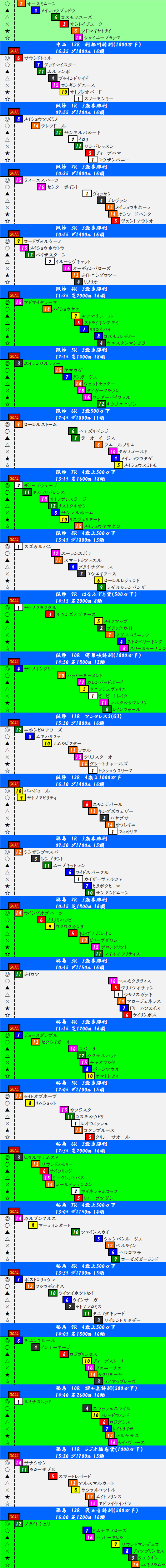 201404192.png