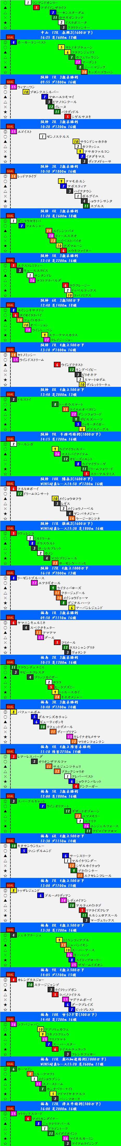 201404202.png