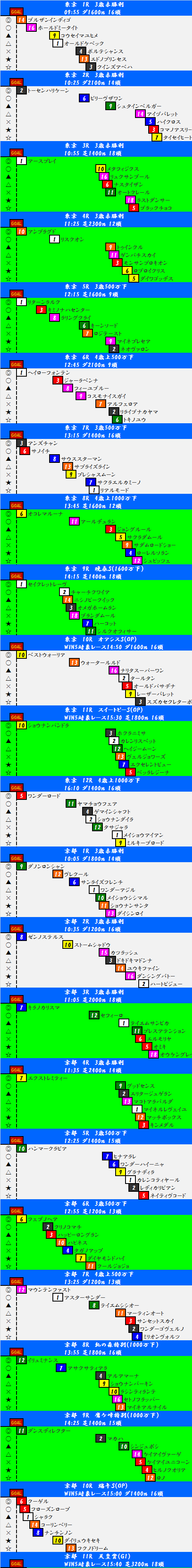 201405041.png