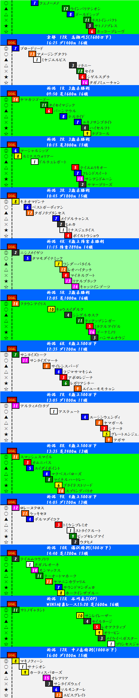 201405042.png