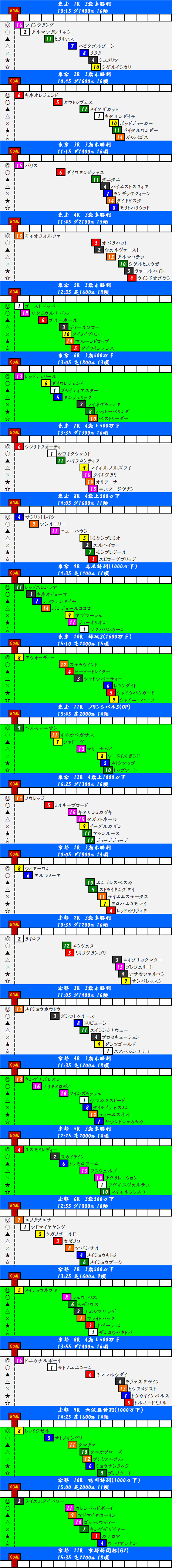 201405101.png