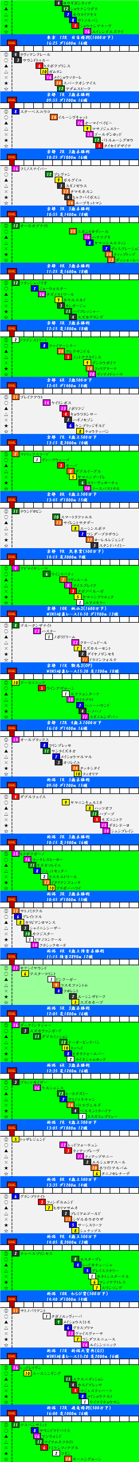 201405112.png