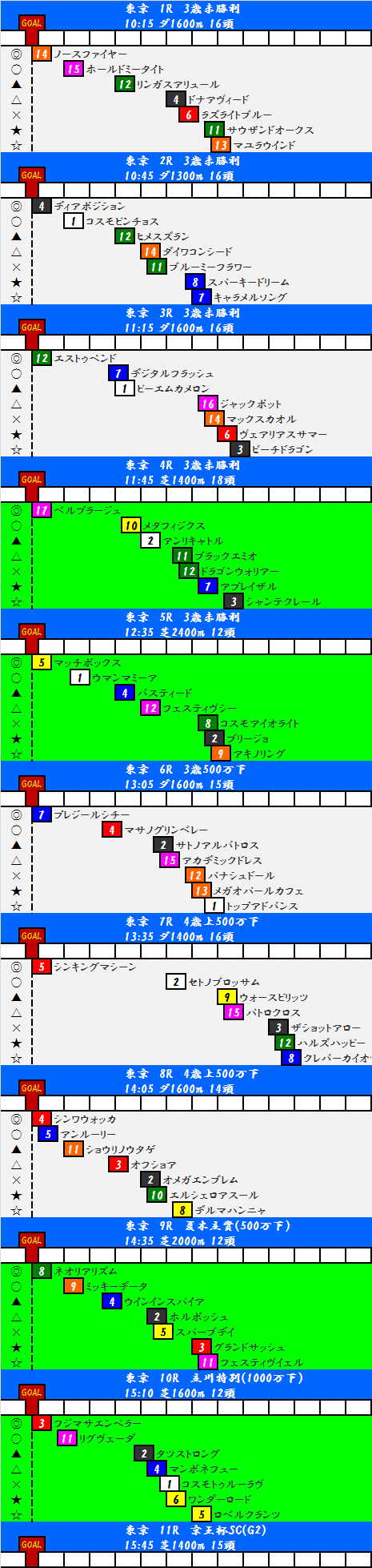 201405171.png