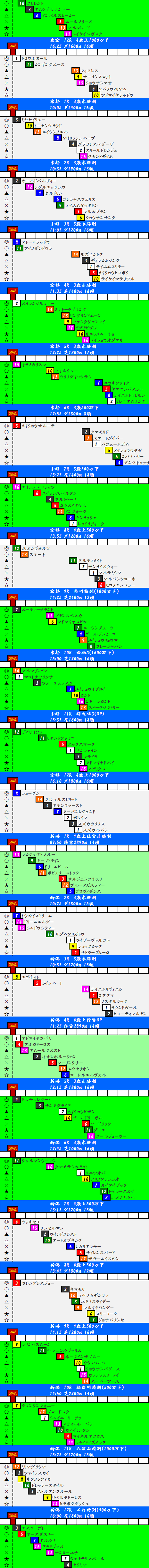 201405172.png